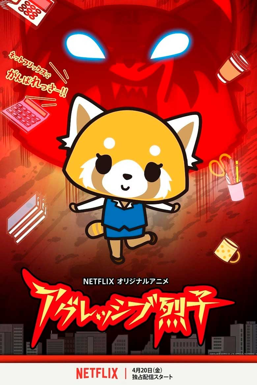 aggretsuko-tercera-temporada.jpg