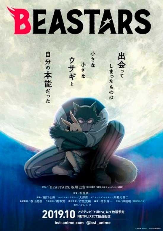 beastars-anime-key-visual-netflix-2019.jpg