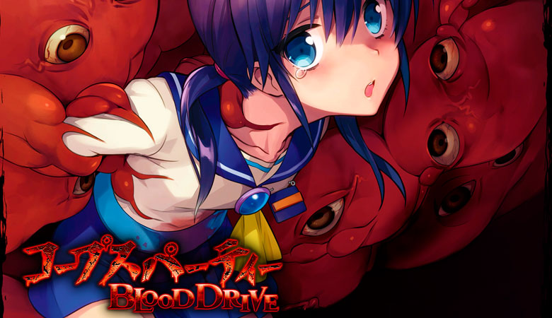 corpse-party-blood-drive