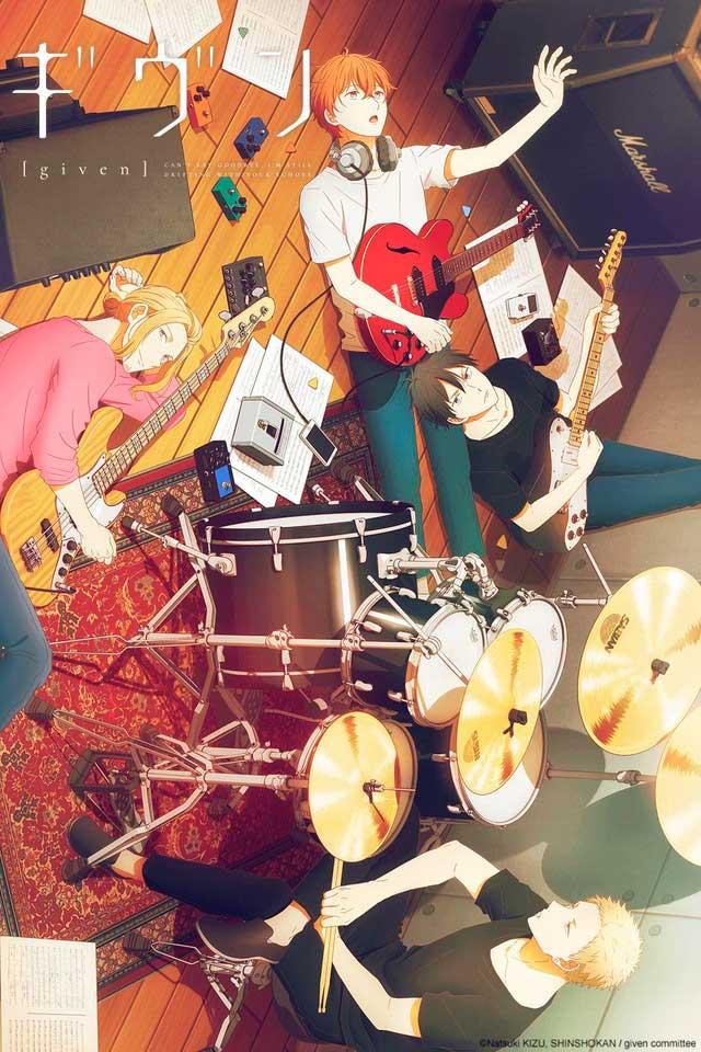 given-pelicula-anime.jpg
