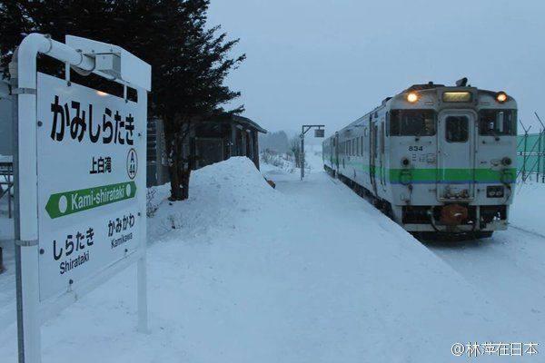 japan-train-4