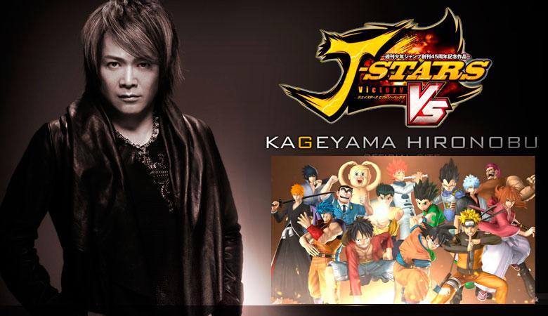 kageyama-J-Stars-Victory-VS