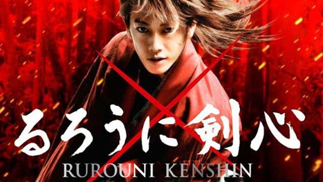 kenshin-live-action