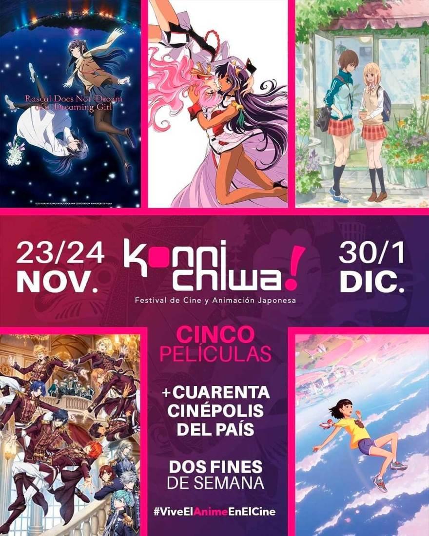 konnichiwa-estutena-the-movie-2019-cinepolis-cines.jpg