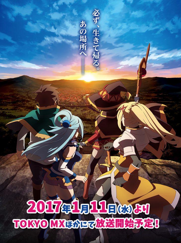 konosuba-segunda-temporada