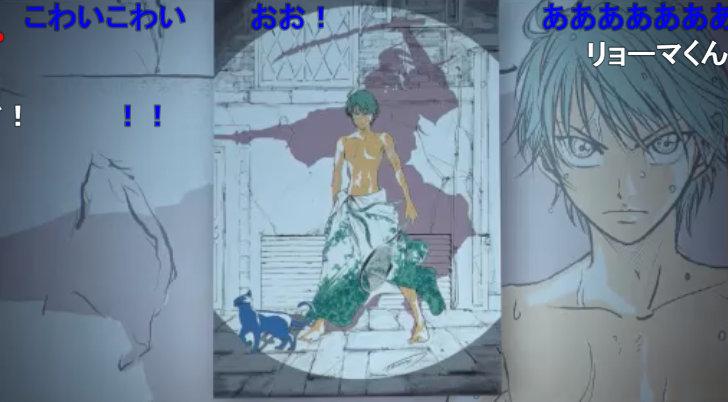 prince-of-tennis-2020-movie-ryoma.jpg