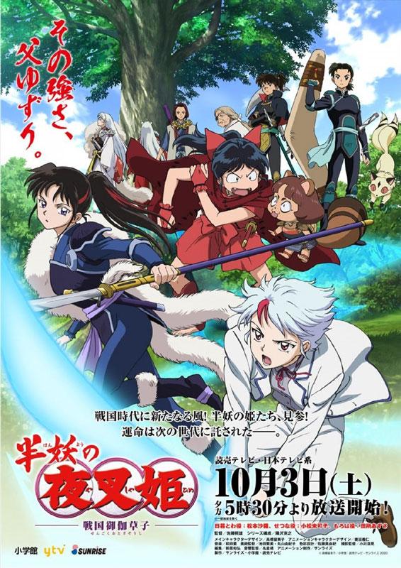 yashahime-princess-half-demon-inuyasha-premiere--3-octubre.jpg