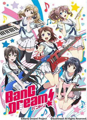 あみあみ予約開始!ヴァイスシュヴァルツ トライアルデッキ+(プラス) BanG Dream!(バンドリ) 6パック入りBOX グッズ新作情報