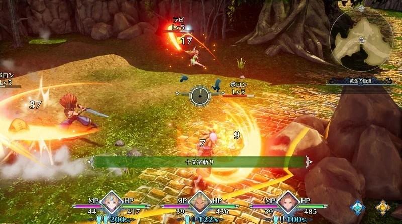 リメイク聖剣3戦闘