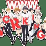 【北海道】今でも人気がある『WORKING!!』に出てきた聖地まとめ