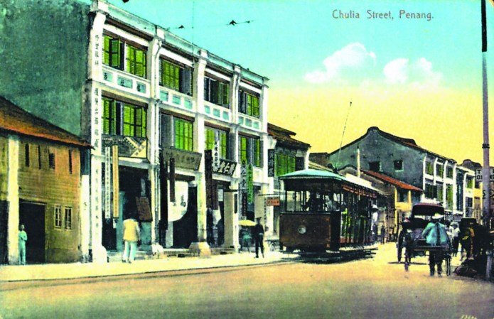 A tram cruising along Chulia St circa 1918 – Thanks to Ric Francis for this postcard image from his collection; also appeared in his book Penang Trams, Trolleybuses and Railways