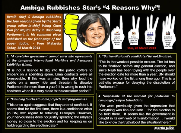 Ambiga-Rubbishes-Star reasons