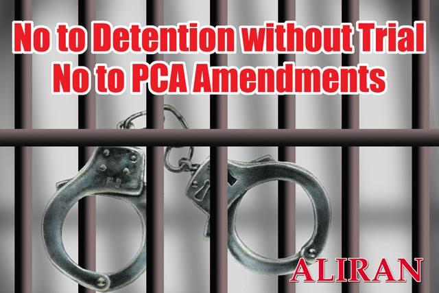 No to PCA