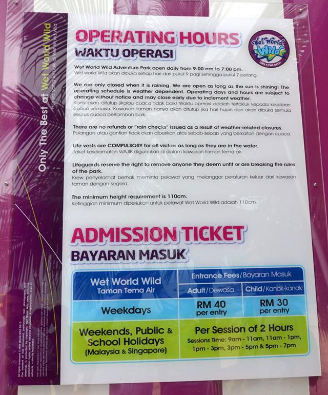 wet-world-theme-park-ticket-prices