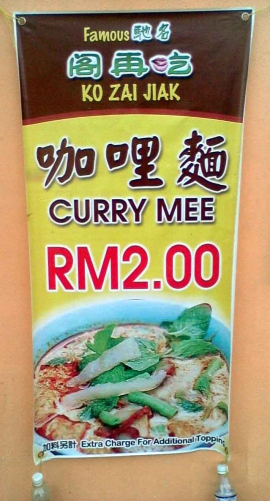 Curry Mee in Penang