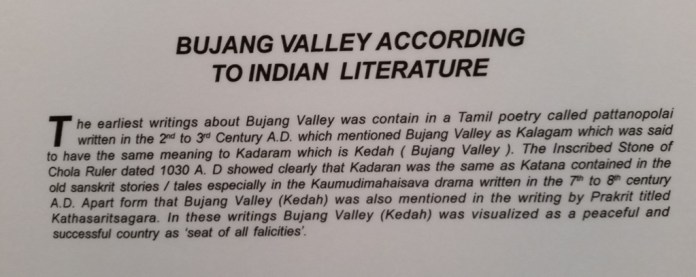 Bujang valley Indian literature