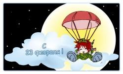 card12