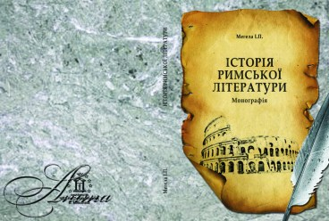 Cover07