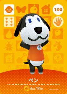 amiibo_card_AnimalCrossing_100_Walker_japanese