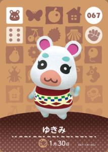 amiibo_card_AnimalCrossing_67_Flurry_japanese