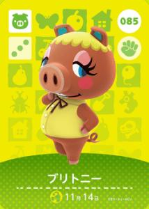 amiibo_card_AnimalCrossing_85_Pancetti_japanese