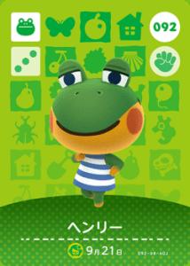 amiibo_card_AnimalCrossing_92_Henry_japanese