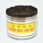 Волос пони коричневый (натуральный)