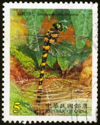 Taiwan-2