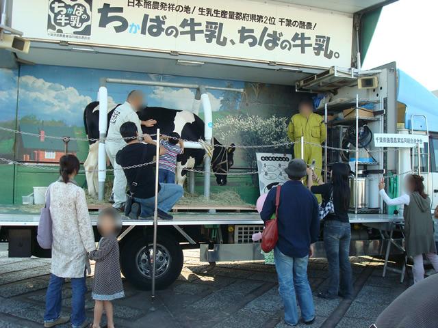 abuse-milkcow-jyuishikai1
