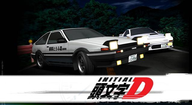 Initial D animation