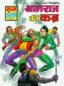 Comic Animation Kolkata