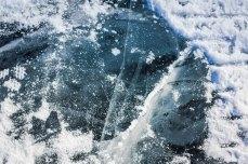 Кристально чистый лёд