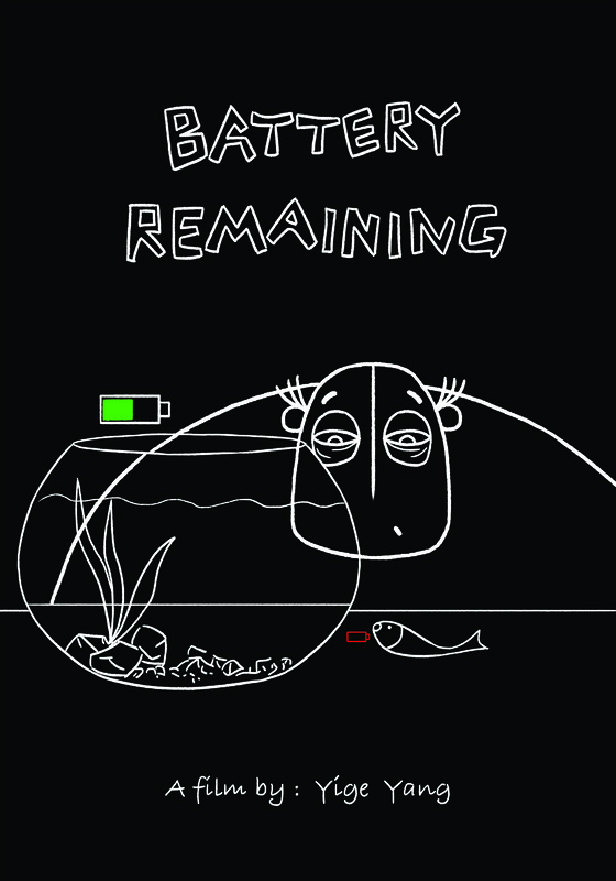 Battery Remaining Yige Yang poster