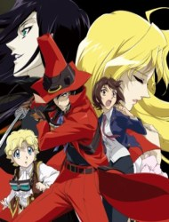 Black Blood Brothers (Dub) Episode 12
