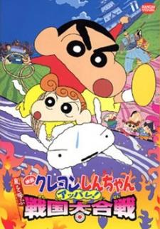 Crayon Shin-chan Movie 10: Arashi wo Yobu Appare! Sengoku Daikassen Episode 10