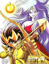 Saint Seiya: The Battle with Eris