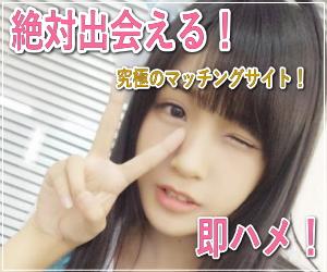 【鳳かなめ/コスプレ】めっちゃ可愛い美少女が吉村卓と過激なセックスしてイキまくっちゃうwww@youporn
