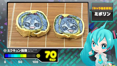 hatsunemiku-temakizushi.jpg