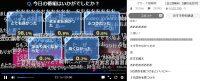 ケムリクサ第12話ニコ生アンケート
