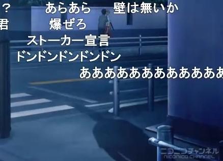 SAOアリシゼーション第1話ジョニーブラックの影