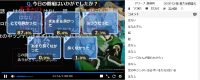盾の勇者の成り上がり第23話アンケート