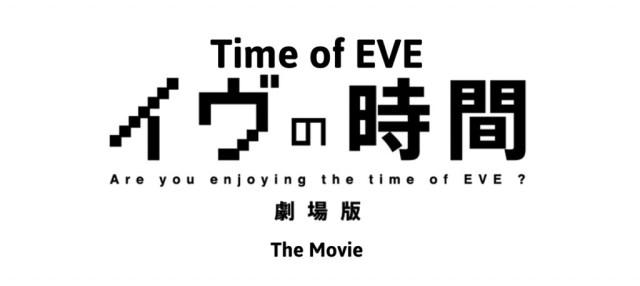 Header Time of EVE