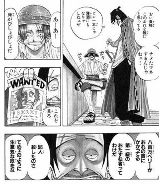 https://i1.wp.com/anime-news.net/wp-content/uploads/2018/06/KvHRyEC.jpg?w=680&ssl=1