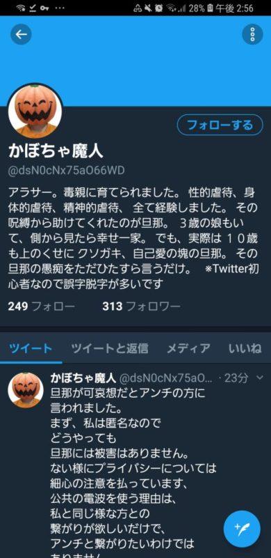 https://i1.wp.com/anime-news.net/wp-content/uploads/2018/07/Ivbsy83-498x1024.jpg?w=390&ssl=1
