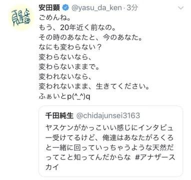 https://i1.wp.com/anime-news.net/wp-content/uploads/2018/10/YmA2gaX.jpg?w=382&ssl=1