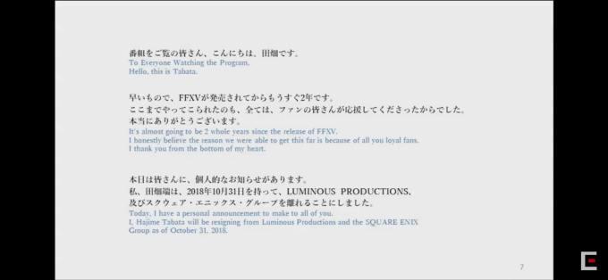 https://i1.wp.com/anime-news.net/wp-content/uploads/2018/11/cRuphXX.jpg?resize=680%2C314&ssl=1