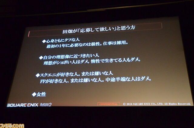 https://i1.wp.com/anime-news.net/wp-content/uploads/2018/11/wPsZi35.jpg?w=680&ssl=1