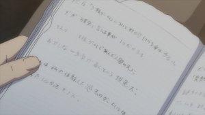 8話 一文字_R