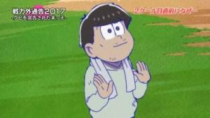 13話 トライアル_R
