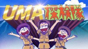 14話 UMA探検隊_R